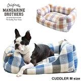 【犬ベッド】ペットベッドソファペットマット小型犬ペットソファカドラーチェック生地/MANDARINEBROTHERS.CUDDLERMサイズ