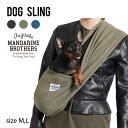 【犬 キャリーバッグ】スリング コンパクト バッグ 密着 チワワ トイプー 抱っこ 携帯 犬 帰省 旅行 おしゃれ MANDARINE BROTHERS/NEW DOG SLING 1