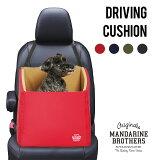 クッションドライブベッド犬用車お出かけアウトドア防災カー用品ベッドMANDARINEBROTHERSDrivingCushion
