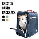 犬 リュック バッグ キャリーバッグ おしゃれ キャリーケース 猫 リュックサック ペット 帰省 旅行/MANDARINE BROTHERS BrixtonCarryBackpack