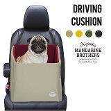 マンダリンブラザーズ犬ドライブクッションベッド犬用車お出かけアウトドア防災カー用品ベッドMANDARINEBROTHERSDrivingCushion