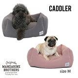 犬ベッドドッグベッド小型犬カドラーおしゃれMANDARINEBROTHERS.CUDDLERSサイズ