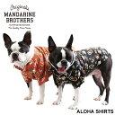 アロハシャツ ドッグウェア 犬の服 犬 服 春 夏 チワワ、ダックス、トイプードル等MandarineBros.AlohaShirts その1