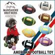 【動画】MandarineBros.AmericanFootballToy/犬のおもちゃ/犬用おもちゃ/ラテックス(ラバートーイ)/超小型犬・小型犬用/犬用品・犬/ペット・ペットグッズ・ペット用品/オモチャ/おもちゃ犬用
