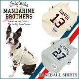【犬服】ベースボールシャツ小型犬ドッグウェアチワワトイプードルミニチュアダックスなど【犬服】MANDARINEBROTHERS.BaseballShirts