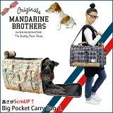 送料無料【犬キャリーバッグ】キャリーバッグ/小型犬/2way/ショルダー/チェック/ドッグ/チワワ、トイプードルやミニチュアダックスなど/チェックバッグ/コンテナ/犬/MandarineBros.BigPocketCarryBagL