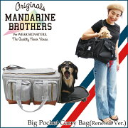 キャリーバッグ キャリー ショルダー MandarineBrothers BigPocketCarryBag