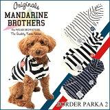 【犬服】犬パーカー/犬服/チワワ、トイプードル、ミニチュアダックス/ボーダー/小型犬/中型犬/MANDARINEBROTHERSBorderParka2