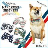 �ڸ�ij�ͥ������۸��ѥͥ��������إ����ȥ��ס��ɥ�ߥ˥��奢���å����������������塼��MandarineBrothers.BowTie