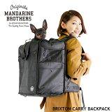 【新色入荷】犬リュックキャリーバッグおしゃれキャリーバックパックキャリーケース猫リュックサックペット帰省旅行/MANDARINEBROTHERSBrixtonCarryBackpack