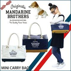 【犬 キャリーバッグ】キャリーバッグ パピー 小型犬 超小型犬 チワワ ヨーキー キャリーバッ…