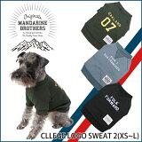 犬服トレーナードッグウェアチワワ、トイプードル、ミニチュアダックスなど小型犬に【犬洋服】CollegeLogoSweat2