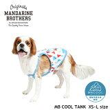 犬服クールタンクトップキャミソール接触冷感冷感熱中症対策MANDARINEBROTHERS/MBCOOLTANKS〜Lサイズ