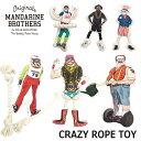 【新登場】【犬のおもちゃ】犬用おもちゃ/ロープトイ/超小型犬・小型犬用/犬用品・犬/ペット ペットグッズ ペット用品/オモチャ/犬用おもちゃ/Mandarine Bros.Crazy Rope Toy