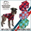 【犬服】チェックシャツ小型犬ドッグウェアチワワトイプードルミニチュアダックス【犬服】MANDARINEBROTHERS.80sCultCheckShirts