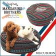 【送料無料】【犬 クッション】犬 ベッド ペットベッド ビーズクッション ソファ ペット マット 小型犬 ペットソファ カドラー キャンバス生地 MANDARINE BROTHERS.CUSHION
