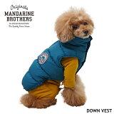 【犬ジャケット】服冬ダウンベストベスト小型犬中型犬おしゃれMandarineBrothers/DownVest(XS〜L)