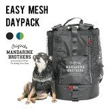 犬リュックバッグキャリーバッグメッシュ/MANDARINEBROTHERS/EASYMESHDAYPACK