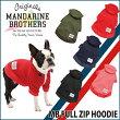 犬服パーカージップパーカードッグウェアチワワトイプードルミニチュアダックス【犬洋服】MBFULLZIPHOODIE