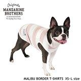 ドッグウェア犬の服犬服ボーダー春夏チワワダックストイプードル等MANDARINEBROTHERS.MALIBUBORDERTSHIRTS
