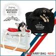 【犬 キャリーバッグ】キャリーバッグ パピー 小型犬 チワワ ヨーキー キャリーバック MandarineBrothers/MiniCarryBag-NewColor-
