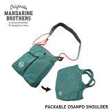 犬携帯バッグ2WAYパッカブルお散歩バッグキャリーバッグMANDARINEBROTHERS/PackableOsanpoShoulder