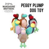 犬おもちゃ犬用小型犬人形ペットおもちゃペットグッズMANDARINEBROTHERS/PeggyPlumpDogToy