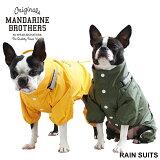 犬レインコート犬用犬の服おしゃれ犬服雨透湿撥水チワワ、ダックス、トイプードルMandarineBros.RainSuits