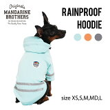 犬レインコート犬用犬の服おしゃれ犬服雨透湿撥水チワワ、ダックス、トイプードルMandarineBros.RainproofHoodie