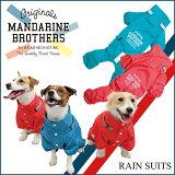 【新作】犬レインコート小型犬〜中型犬向け撥水・防水加工生地のフルカバーレインコート梅雨や夏の突然の雨にもおすすめ