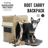 犬リュックバッグキャリーバッグメッシュ/MANDARINEBROTHERS/ROOTCARRYBACKPACK