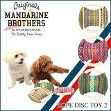 犬のおもちゃ/犬用おもちゃ/メッセージ/ロープトイ/フリスビー/ディスク/超小型犬・小型犬用/犬用品・犬/ペット・ペットグッズ・ペット用品/オモチャ/犬しつけ/ユニーク2016春夏新作/MandarineBros.RopeDiscToy2