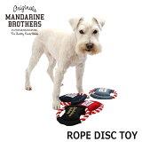 犬のおもちゃ/犬用おもちゃ/メッセージ/ロープトイ/フリスビー/ディスク/超小型犬・小型犬用/犬用品・犬/ペット・ペットグッズ・ペット用品/オモチャ/犬しつけ/ユニーク2016春夏新作/MandarineBros.RopeDiscToy