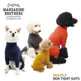 犬服インナー部屋着被毛ドッグウェア犬の服ロンパースつなぎタートルネック秋冬MANDARINEBROTHERS/SKINTIGHTSUITS