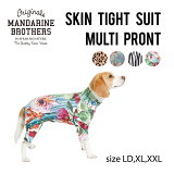 犬 服 インナー 部屋着 ドッグウェア 犬の服 ロンパース つなぎ オールインワン タートルネック MANDARINE BROTHERS/SKIN TIGHT SUITS MULTI PRINT(LD,XL,XXL)