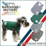 【犬服】ドッグウェアTシャツチワワトイプードルミニチュアダックス小型犬ボーダー犬服犬の洋服MandarineBrothers.SurfBorderShirts