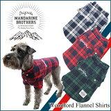 【犬服】チェックシャツ小型犬ドッグウェアチワワトイプードルミニチュアダックスキャバリアなど【犬服】MANDARINEBROTHERS.WoodfordFlannel