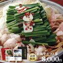 【送料無料】松阪牛ギフト券 8,000円【あす楽_土曜営業】【ギフト】【贈り物】