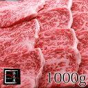【送料無料】松阪牛ロース焼肉ギフト【10