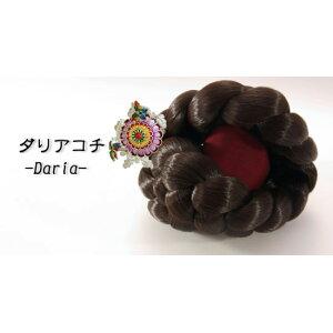韓国コチNo02 ダリアかんざしコチ■cochi-2-s【ギフト】【お土産】