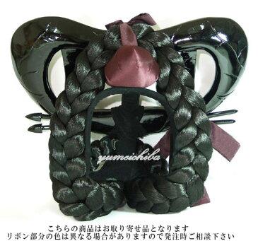 韓国ドラマの中の三つ編み王妃のかつら3■wig-katura3-s【ギフト】【お土産】