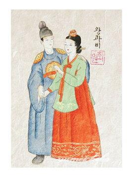 韓国壁掛け民画(婚礼の図) 縦長小■minga-9-s【ギフト】【お土産】【結婚祝】