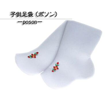 韓国チョゴリ用の子供足袋(ポソン)■kodomo-poson-1-s【ギフト】
