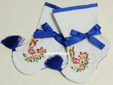 韓国1歳お誕生用手刺繍子供足袋・男の子(タレポソン)■kodomo-poson-2-s【ギフト】【御百日祝】【誕生祝】
