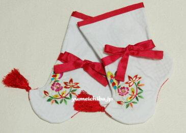 韓国1歳お誕生用手刺繍子供足袋・女の子(タレポソン)■kodomo-poson-3-s【ギフト】【御百日祝】【誕生祝】