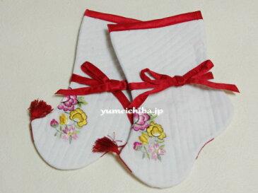韓国1歳お誕生用刺繍子供足袋・女の子(タレポソン)■kodomo-poson-5-s【ギフト】【御百日祝】【誕生祝】