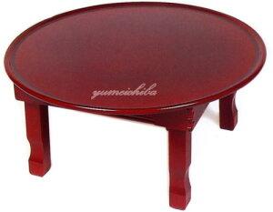 韓国漆塗り丸お膳ちゃぶ台簡単折りたたみ式