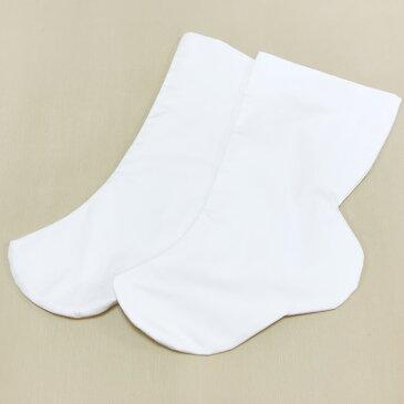 男性用ポソン・足袋■poson-man-1-s【ギフト】【成人式インナー】