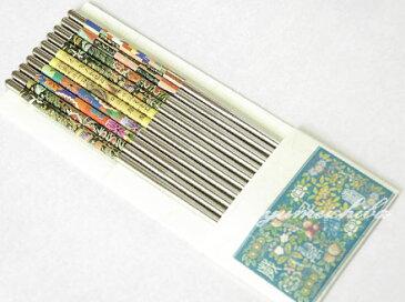 韓国マイ箸セット【5本セット】■hashi-4-s【ギフト】【お土産】【プチギフト】