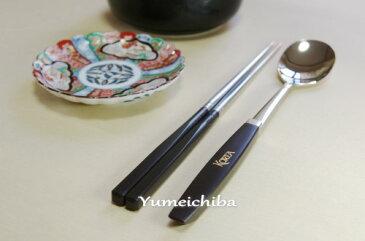 韓国スジョセット・箸セット (箸、スプーン)■sujo-10-s【ギフト】【お土産】【プチギフト】